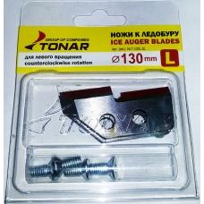 Ножи к Ледобуру Тонар ЛР-130Д