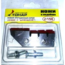 Ножи к Ледобуру Тонар ЛР-150Д